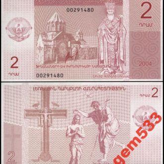 НАГОРНЫЙ КАРАБАХ   2 драма 2004г. UNC
