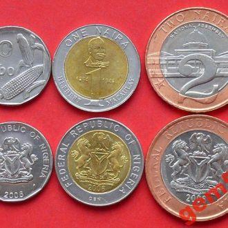 НИГЕРИЯ (2006) UNC - набор монет 3 шт