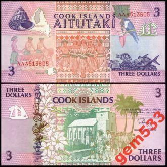 ОСТРОВА КУКА 3 доллара 1992 г. UNC