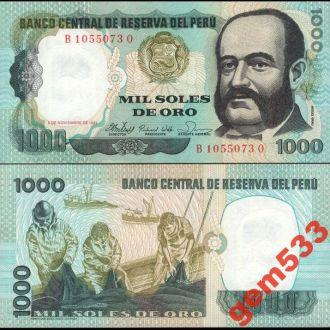 ПЕРУ 1000 солей  1981г. UNC
