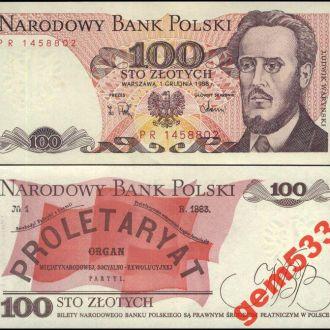ПОЛЬША 100 злотых 1988г. UNC