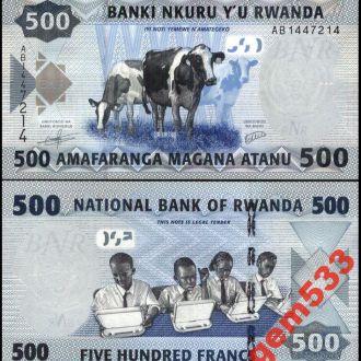 РУАНДА 500 франков 2013г. UNC