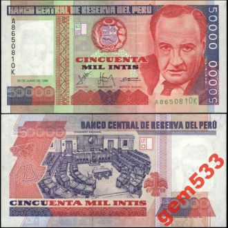 ПЕРУ 50000 инти 1988г. UNC