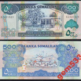 Сомалиленд 500 шиллингов 2006г. UNC