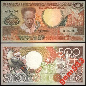 СУРИНАМ 500 гульден 1988г. UNC