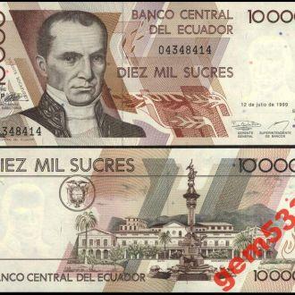 ЭКВАДОР 10000  сукре 1999г. UNC
