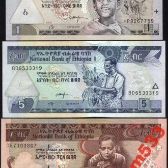 ЭФИОПИЯ  1  5 10 быр набор банкнот  UNC