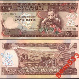 ЭФИОПИЯ 10 быр 2006г. UNC