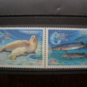 Иран.2003г. Морская фауна. Сцепка. MNH
