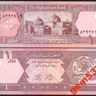 АФГАНИСТАН 1 афгани 2002г. UNC