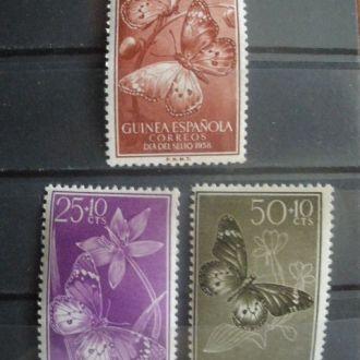 Исп.Гвинея.1958г. Бабочки. Полная серия. MNH