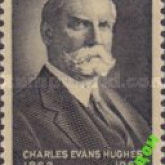 США 1962 Чарльз Хьюз политик юрист судья люди ** с