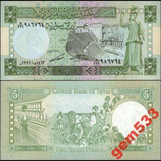 СИРИЯ 5 фунтов 1991г. UNC