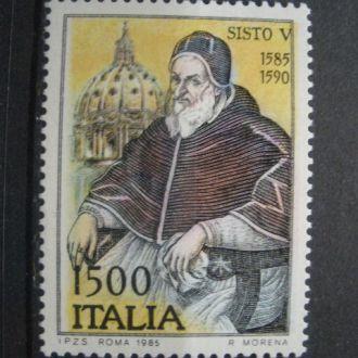 Италия.1985г. Папа римский. Серия. MNH. КЦ 4 евро