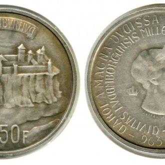 Люксембург 250 Франков 1963 Ag835 25.0g UNC Rare!