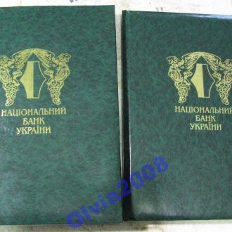 Набор купоно-карбованцы и гривны Украины 1991-2016