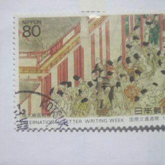 Япония 1991 Неделя письма ГАШ