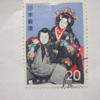 Япония 1972 японский театр ГАШ