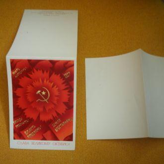 А.Любезнов, двойная + вкладыш,чистая,1984г т.1,4 м