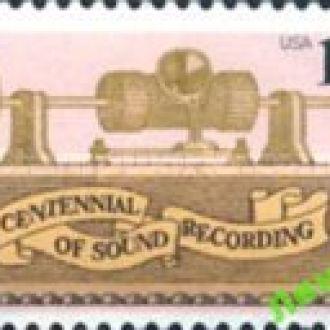 США 1977 звукозапись Белл музыка ** о