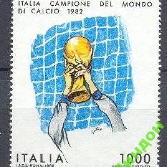 Италия 1982 футбол ЧМ спорт ** о