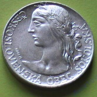 монета медаль Чехословакия 1948 г Сокольская