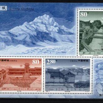 Китай 2002 MNH
