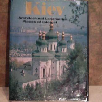 KIEV. 1980г.