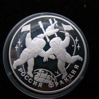 Монета России 1993 г.