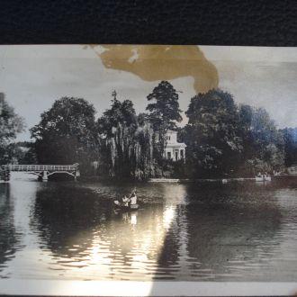 Умань Софиевка Остров Цирцеи 1961 год
