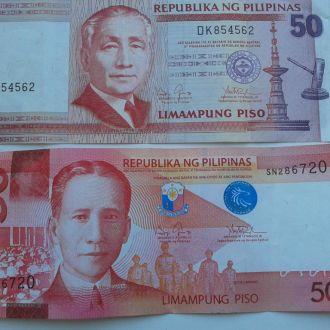 Филиппины   50 песо - 2013 г. +   50 песо 2012 г.
