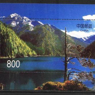 Китай 1998 MNH