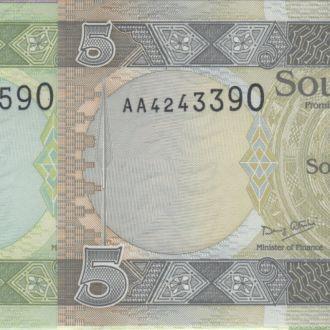 Южный Судан набор 5,10,25 пиастров в UNC
