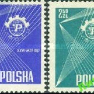 Польша 1957 профсоюзы ** о