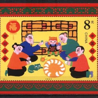 Китай 2000 MNH