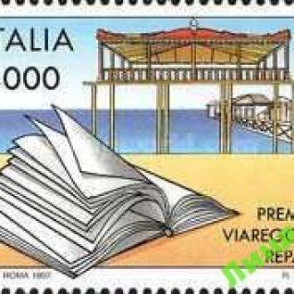 Италия 1997 пресса лит-ра премия Виареджо ** о