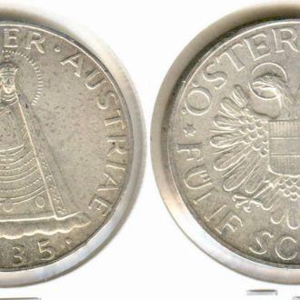 Австрия.  5 Шиллингов 1935 Серебро Ag835 15.0g UNC