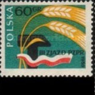 Польша 1959 ПРП рабочая партия с/х флот ** о
