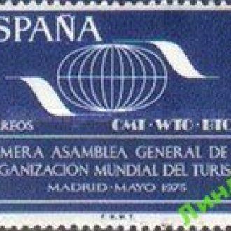 Испания 1975 туризм ** о
