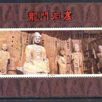 Китай 1993 MNH