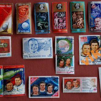 СРСР, ЧССР, ПНР, Куба - 125 шт. + доставка