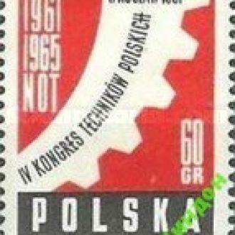 Польша 1961 конгресс технология машины ** о