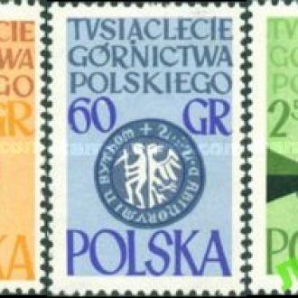 Польша 1961 шахтеры уголь герб ** о
