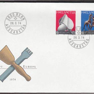 Швейцария 1974 ЕВРОПА-СЕПТ СКУЛЬПТУРА ИСКУССТВО ТВОРЧЕСТВО ТРАДИЦИИ КУЛЬТУРА КПД Mi.1029-1030