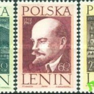 Польша 1962 Ленин ** о