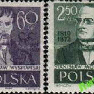 Польша 1958 люди живопись музыка **о