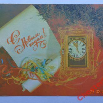 """Открытка """"С Новым Годом!"""" (И.Дергилёв, 1989) подписана"""