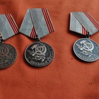 МедалИ  ВЕТЕРАН ТРУДА  СССР