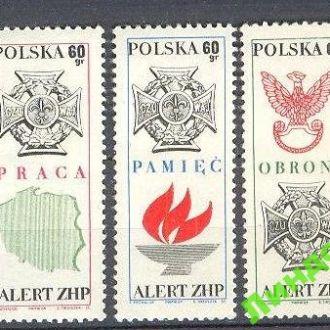 Польша 1969 армия награды ордена ** о