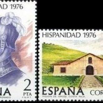 Испания 1976 Исп-Америка история архитектура ** о